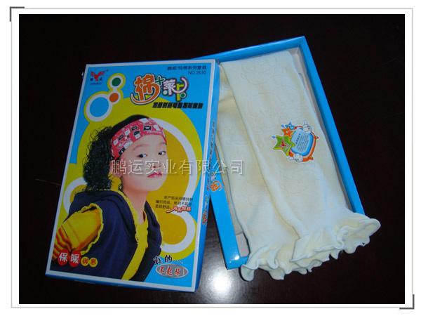 印花童褲*2010A