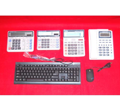 计算器、电话、键盘