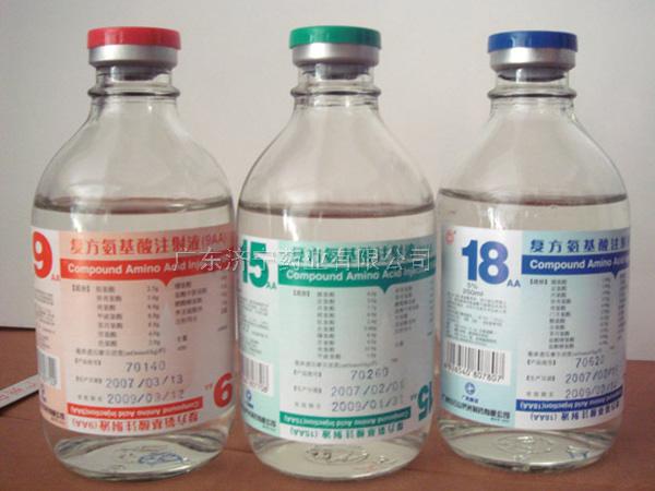 复方氨基酸注射液