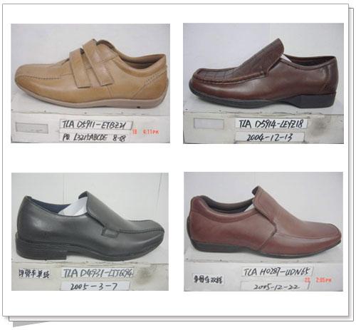 男裝皮鞋2006款