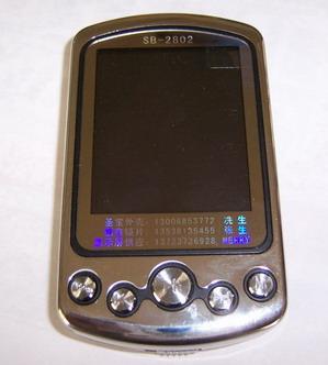 SB-2802