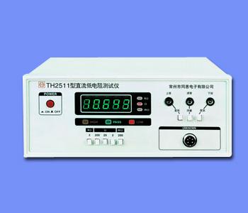 2511微电阻测试仪
