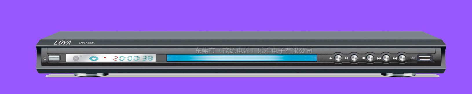 乐雅DVD-802B