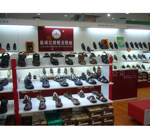 红蜻蜓皮鞋专卖