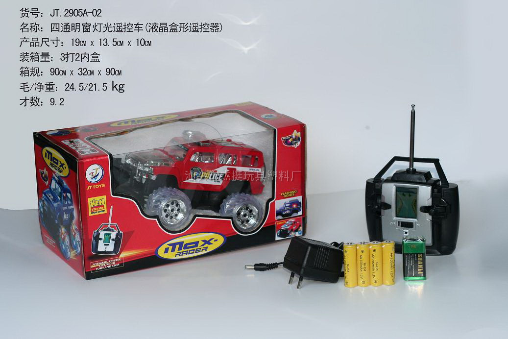 2905A-02四通闪轮遥控车(液晶)