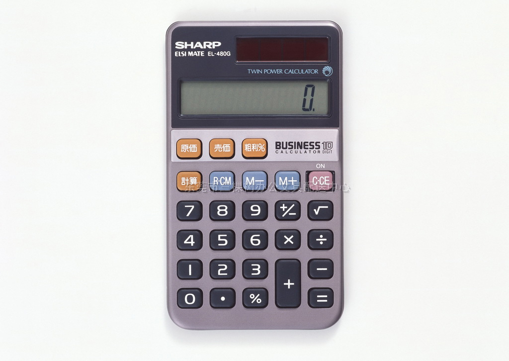 设备类--计算器